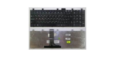Tlačítko klávesnice MSI VX600 US (CZ přelepky)