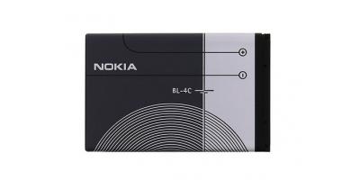 Náhradní baterie BL-4C pro Nokia C2-05 2220 6100 6300 6136 6102i 6170 6260 1365 1325 2650 2652 3108 5100 6088