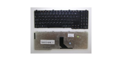 Tlačítko klávesnice Lenovo B550 B560 G550 G555 V560 black CZ