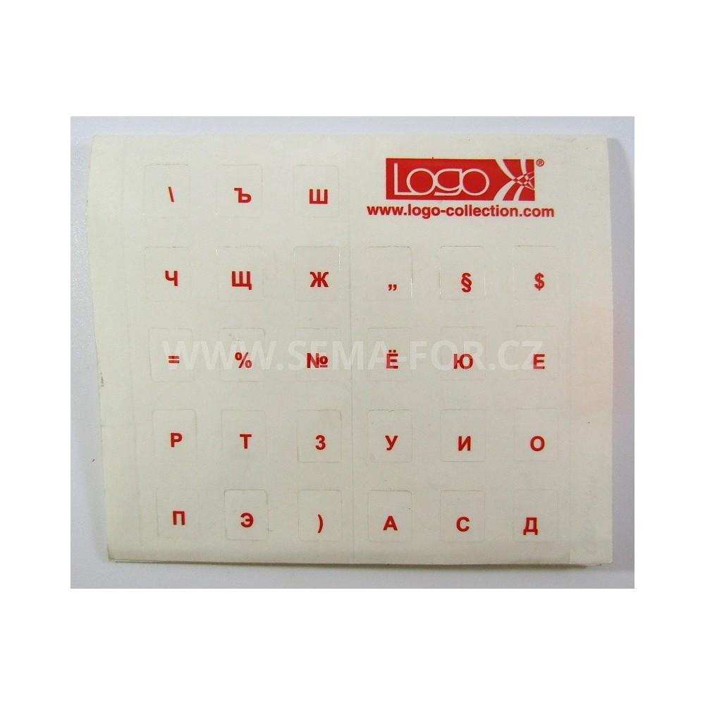 ruské přelepky na klávesnici červené