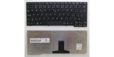klávesnice Lenovo IdeaPad S10-3 S10-3S S205 black CZ česká  - verze 1