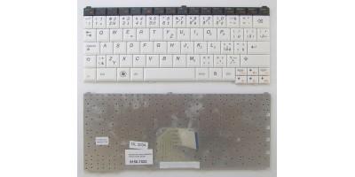 klávesnice Lenovo IdeaPad S10-3T white CZ/SK česká
