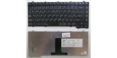 klávesnice Toshiba Satellite A10 A15 A20 A25 A30 A40 A45 1400 1900 2400 2415 black CZ česká