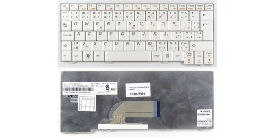 klávesnice Lenovo IdeaPad S10-2 S10-2C S10-3C S11 white CZ česká