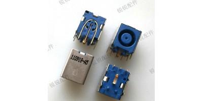 Napájecí konektor DELL 7,4*5,0mm