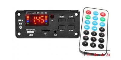 MP3 set 01 silver bez kabelů